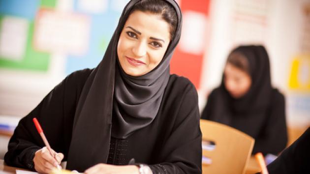 Saudi English